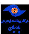 لوگوي بانك پارسيان