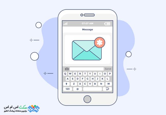چگونه به پیش شماره های همراه اول پیامک ارسال کنیم؟