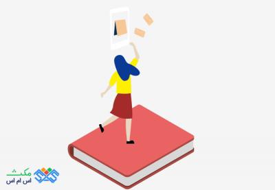 ماژول ارسال پیامک هوشمند با نام دفترچه تلفن