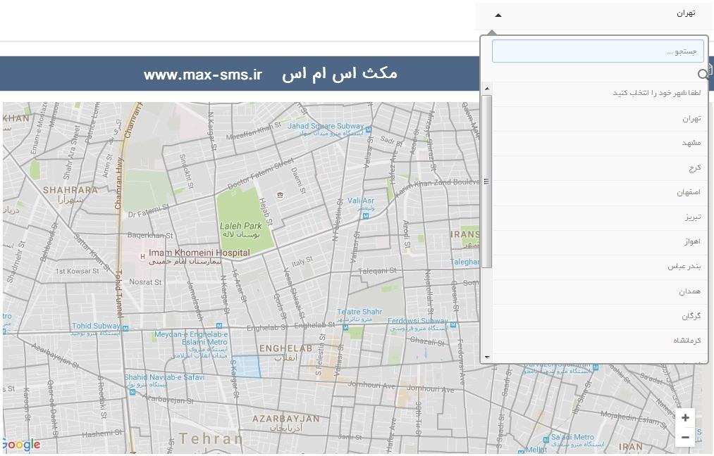 ارسال اس ام اس ابوه از روی نقشه گوگل
