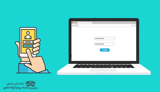 خط خدماتی عمومی برای وب سایت ها و اتوماسیون ها