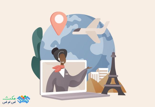 کاربرد پنل اس ام اس برای آژانس هواپیمایی مسافرتی
