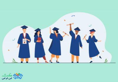 کاربرد پنل اس ام اس برای دانشگاه ها