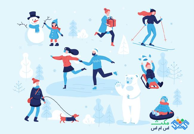 به کمپین تبلیغاتی خود رنگ و بوی زمستانی بدهید
