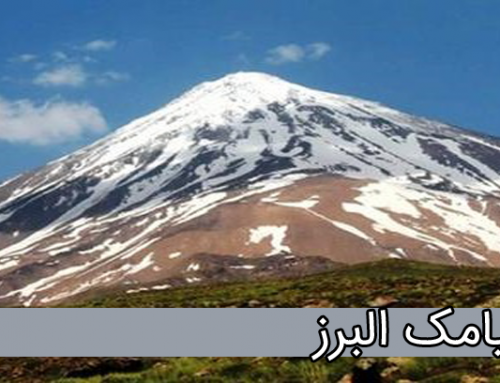 سامانه پیامک البرز