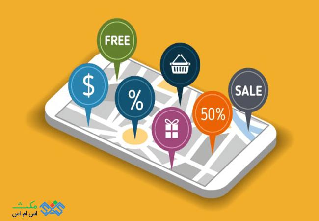 فروش خود را با بازاریابی پیامکی افزایش دهید