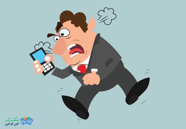 ارسال پیامک های پی در پی مساوی با آزار مخاطبان