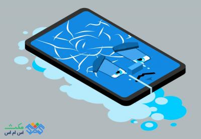 کاربرد پنل پیامک برای فروشندگان موبایل