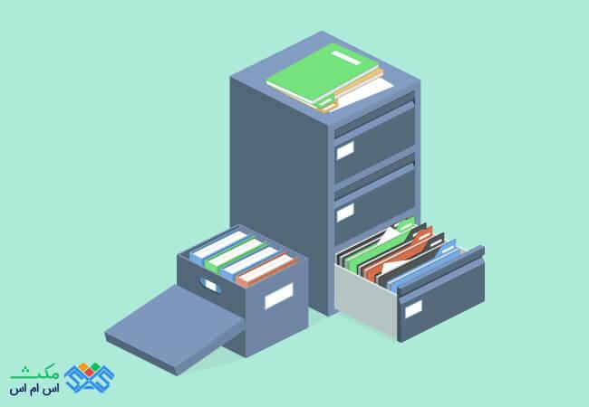 اتصال سامانه پیامکی به نرم افزار مدیریت املاک